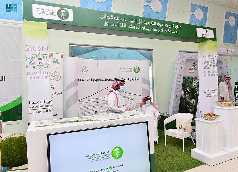 اتحاد الغرف السعودية يُطلع وفداً نمساوياً على الفرص الاستثمارية
