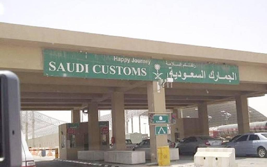 توضيح من الجمارك السعودية بشأن استيراد السجائر