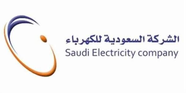 «كهرباء نجران» تؤكد فصل الكهرباء 7 ساعات عن منشآت تجارية
