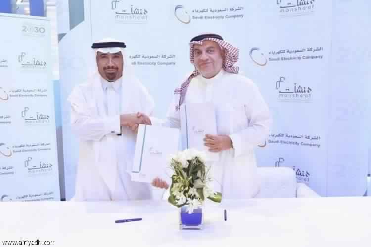 «Saudi Electricity» supports small and medium enterprises