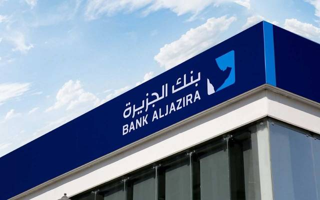 Fitch amends its outlook for 6 Saudi banks to stable and affirms their rating at BBB+BB