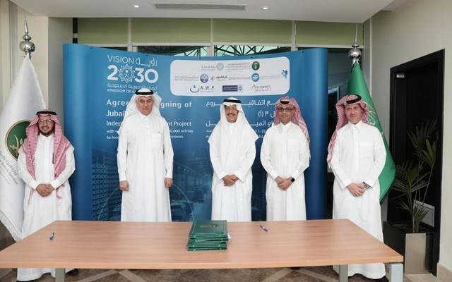 السعودية.. توقيع عقد تخصيص المرحلة الثالثة بمحطة مياه الجبيل بـ2.4 مليار ريال