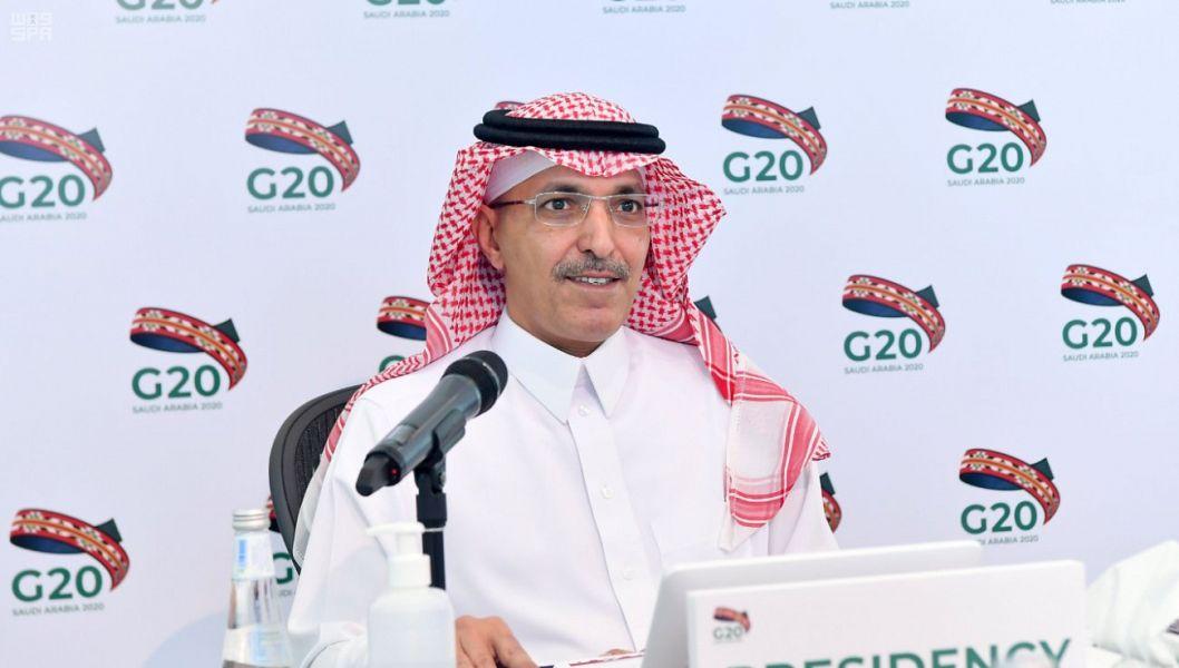صدور البيان الختامي لاجتماع وزراء المالية ومحافظي البنوك المركزية في دول مجموعة العشرين