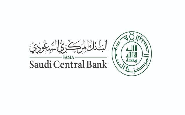 المركزي: قطاع المالية الإسلامية بالسعودية يحتل المركز الأول عالمياً من حيث الحجم