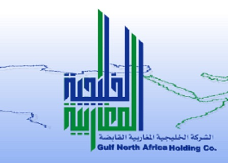 شركة الخليج المغربية تشتري أرضاً في السعودية