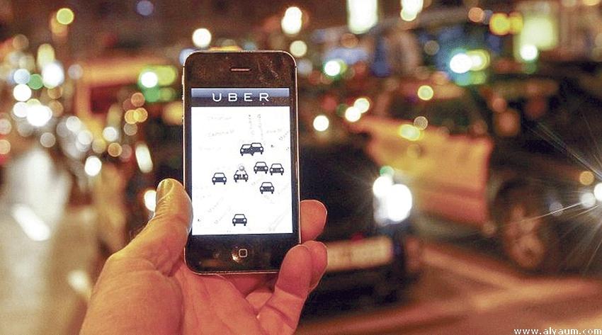 Funding for Saudis wishing to work with vehicle steering companies