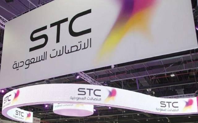 Saudi Telecom intends to establish an international Sukuk program