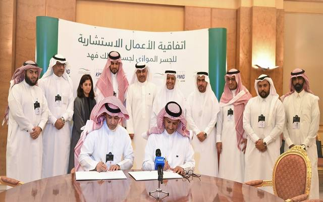 توقيع عقد المرحلة الانتقالية للمشروع الموازي لجسر الملك فهد