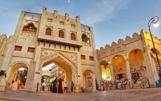 السعودية تؤسس متحفاً للفن المعاصر