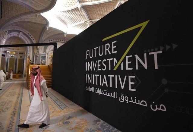 صندوق الاستثمارات العامة يستثمر في شركة بريطانية للسيارات الرياضية