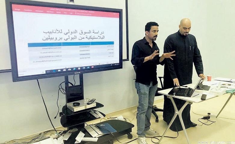 4 ورشة تخصصية لتطوير المصدرين السعوديين