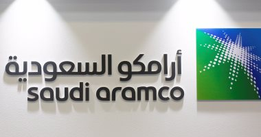 Motiva: Saudi Aramco will spend $ 18 billion on growth in the Americas