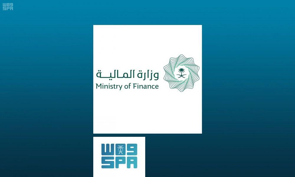 وزارة المالية تعلن إقفال طرح شهر مايو 2019 من برنامج صكوك المملكة المحلية بالريال السعودي