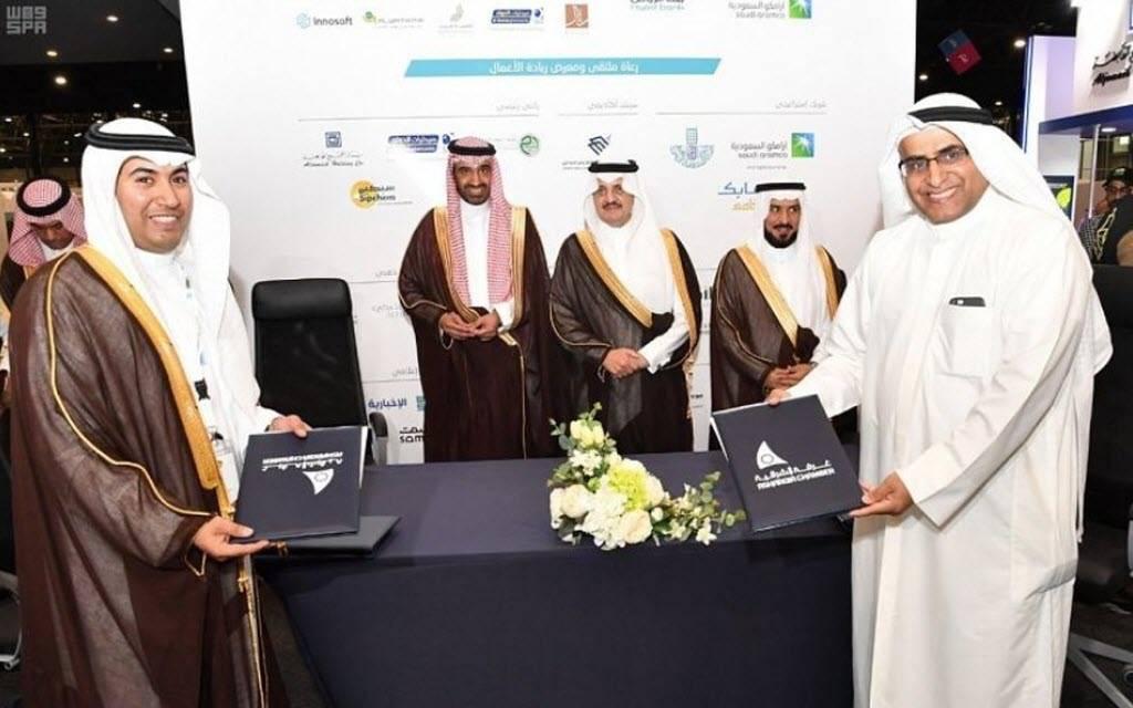 السعودية والكويت توقعان اتفاقية لدعم المشاريع الريادية