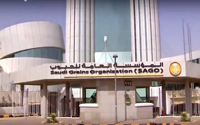 العامة للحبوب السعودية تطرح مناقصة لاستيراد 720 ألف طن شعير