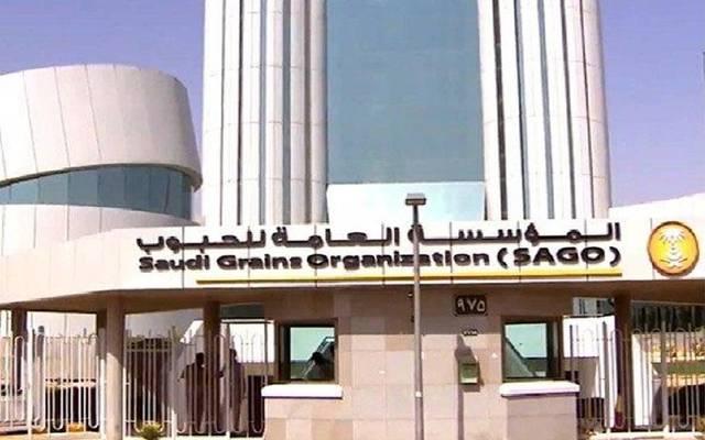 الحبوب السعودية:ترسية مشروع الصوامع الحديدية بحائل بتكلفة 58 مليون ريال