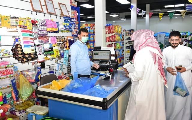 55.9 مليار ريال مبيعات نقاط البيع بالسعودية بالنصف الأول من 2020