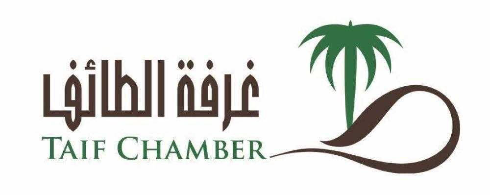 200 men and business women see the investment opportunities in Taif