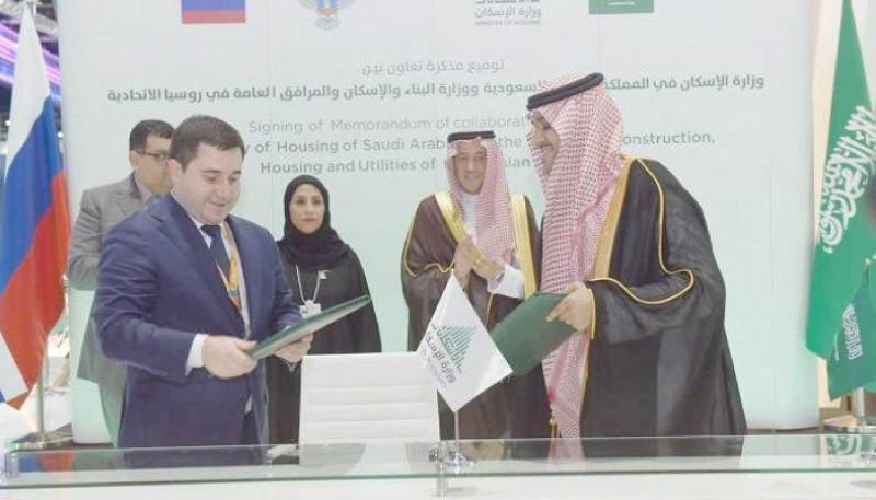 شراكة سعودية - روسية لدعم الاستثمار السكني