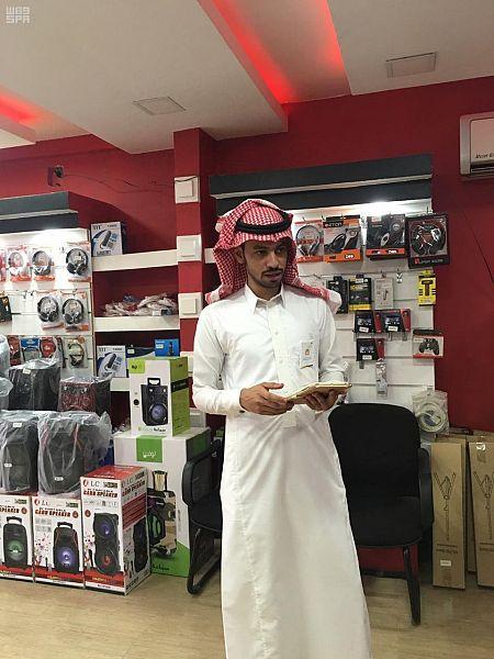 عمل وتنمية الرياض يضبط 134 مخالفة وينذر 127 منشأة