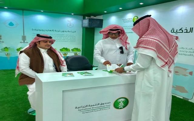الزراعي السعودي يعتمد قروضاً بـ60 مليون ريال للتخفيف من آثار