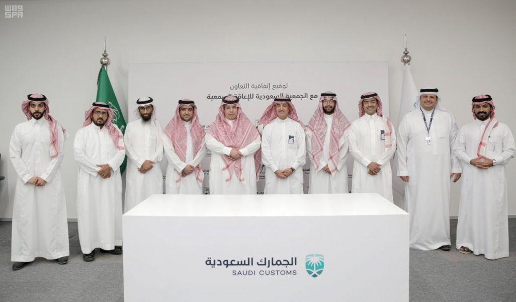الجمارك السعودية توقع مذكرة تفاهم مع الجمعية السعودية للإعاقة السمعية