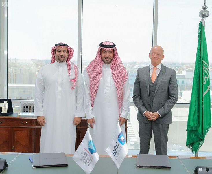 الشركة السعودية لإعادة التمويل العقاري توقع اتفاقية شراكة مع