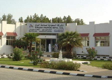 السعودية لصناعة الورق توصي بزيادة رأسمالها إلى 450 مليون ريال