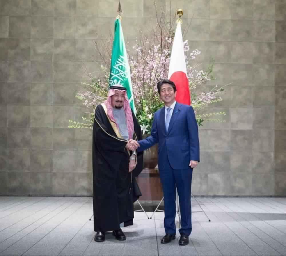 الرؤية السعودية اليابانية تجمع قيادات البلدين الاقتصادية في الرياض