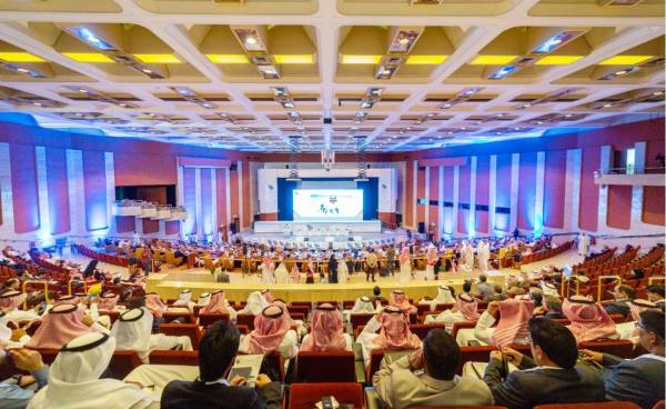 Autumn: Saudi Arabia produces 14 million tons of iron .. We will increase exports 7-fold