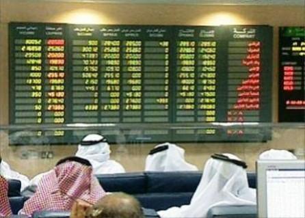 وفا للتأمين يغلق على ارتفاع بعد عودته إلى السوق السعودي