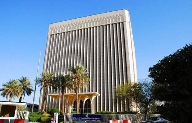 الصندوق الصناعي السعودي يعلن خدمات جديدة لتمكين القطاع الخاص قريباً