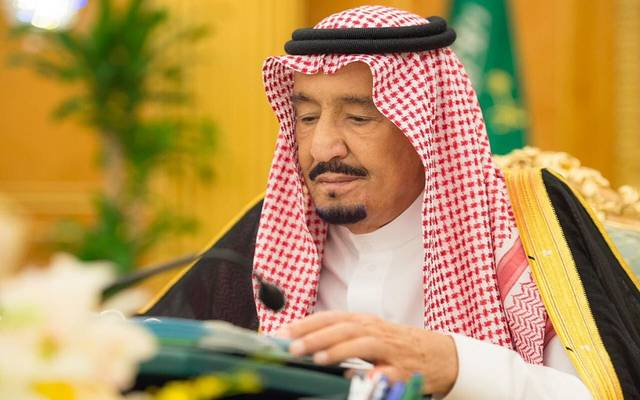The Saudi cabinet adopts 12 resolutions, most notably the licensing of the Iraqi bank