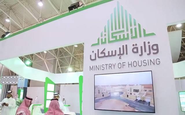 الإسكان السعودية تتيح إصدار شهادات جودة للوحدات السكنية بالمشاريع