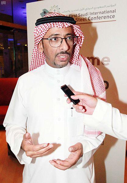 وزير الصناعة والثروة المعدنية يرعى فعاليات اليوم الأول للمؤتمر السعودي الدولي الأول للحديد والصلب في الرياض