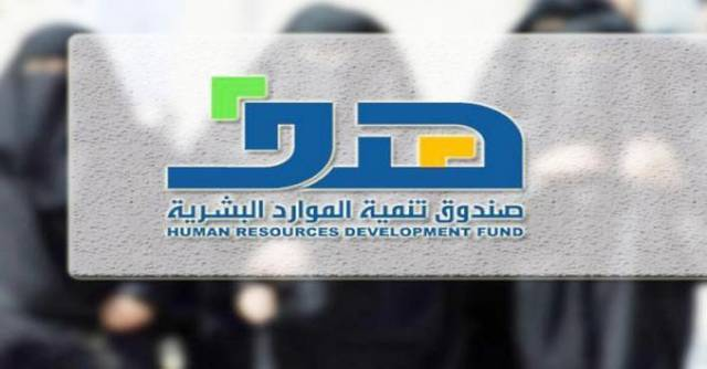 السعودية.. إيداع 484 مليون ريال بحسابات الباحثين عن عمل