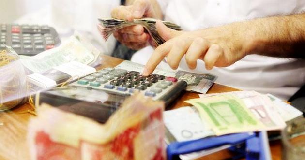 المملكة تحتل المرتبة الثانية عالمياً بحجم التحويلات المالية