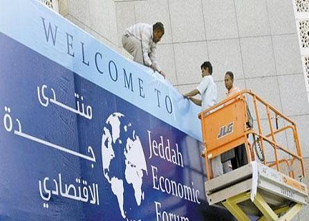 خبير يتوقع طفرة نوعية في مشاريع رواد الأعمال السعوديين