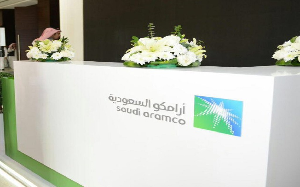 Aramco completes pricing of its first Islamic sukuk by $ 2 billion