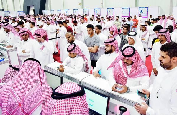 26 شركة تطرح وظائف للسعوديين