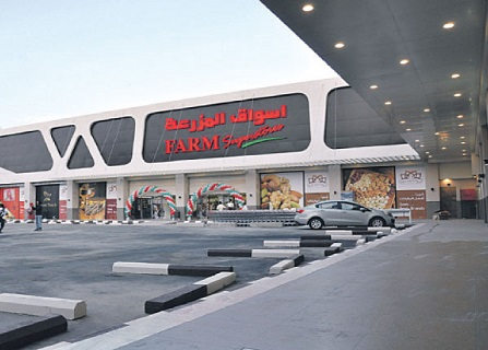 السعودية للتسويق تؤجّر فرعاً لها في لبنان