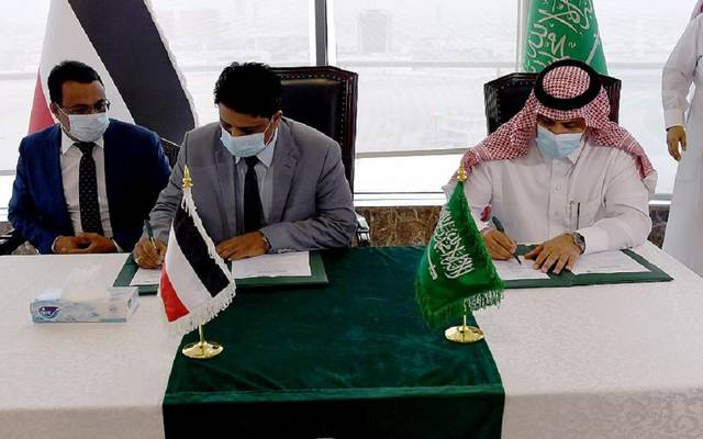 Saudi Arabia signs an agreement to supply oil derivatives to Yemen with a $ 422 million grant