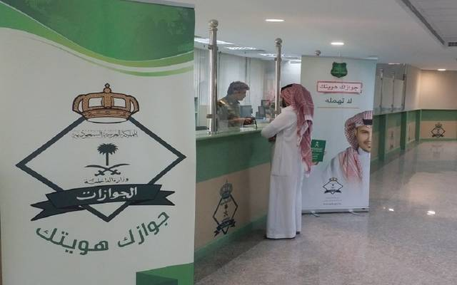 Saudi Passports: The national identity is a document that does not enable its holder to travel to the Gulf countries