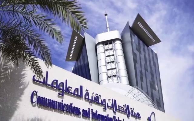 هيئة الاتصالات السعودية تستطلع الآراء بشأن الحد الأدنى لسرعة الإنترنت