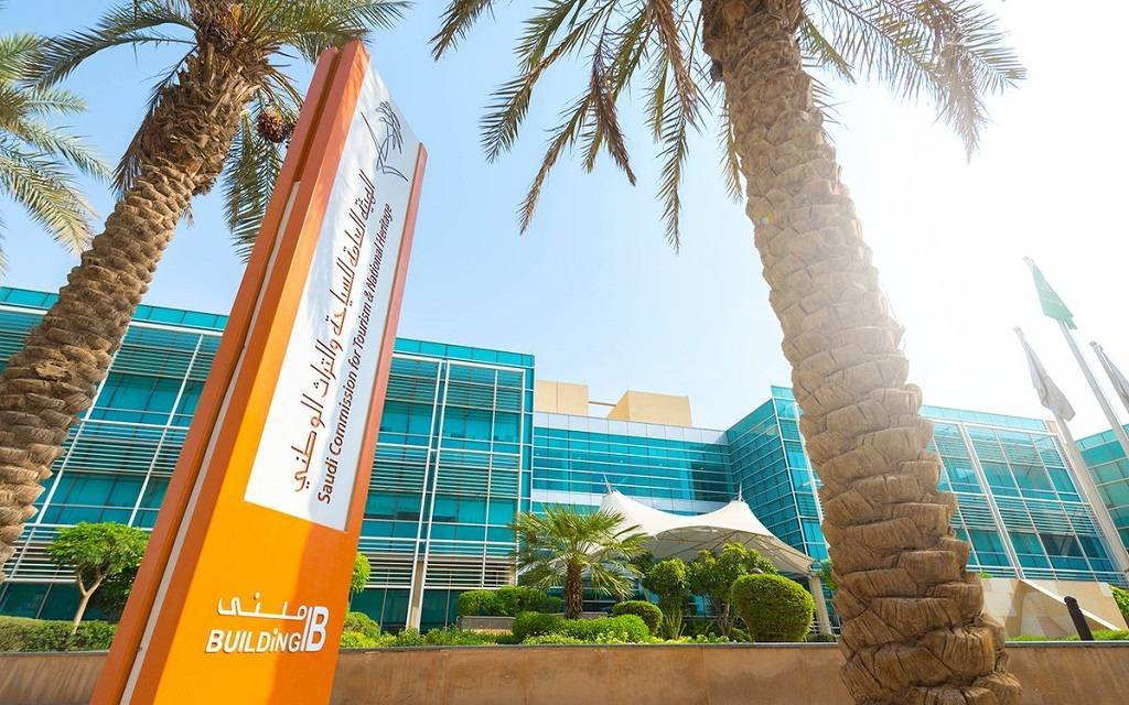 رسمياً.. إنشاء الهيئة العامة السعودية للسياحة