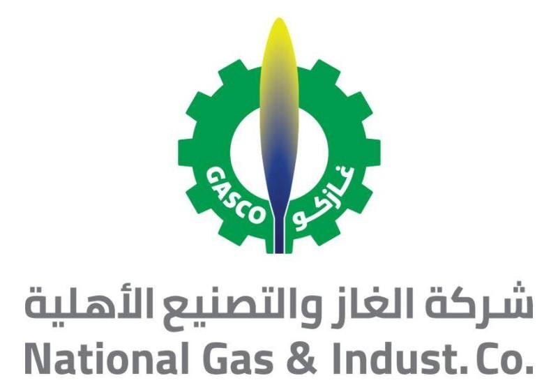 «الغاز والتصنيع الأهلية» تساهم في دعم صندوق الوقف المجتمعي