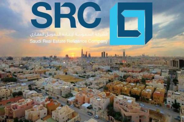 «Saudi Refinancing»: 25-year maturity period and a 40-point annual profit reduction