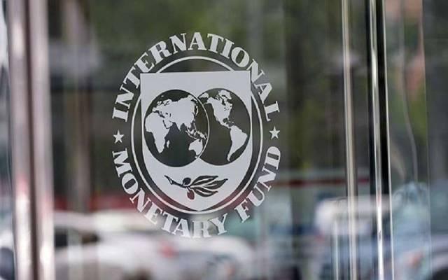 صندوق النقد: لبنان طلب رسمياً المشورة الفنية لمواجهة التحديات الاقتصادية