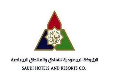 السعودية للفنادق توصي بتوزيع أرباح النصف الثاني من العام الماضي