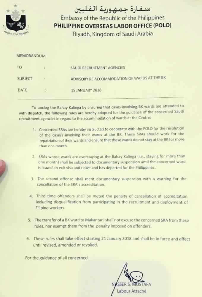 الفلبين تهدد: 30 يوماً في «الإيواء» توقف وكالات الاستقدام السعودية